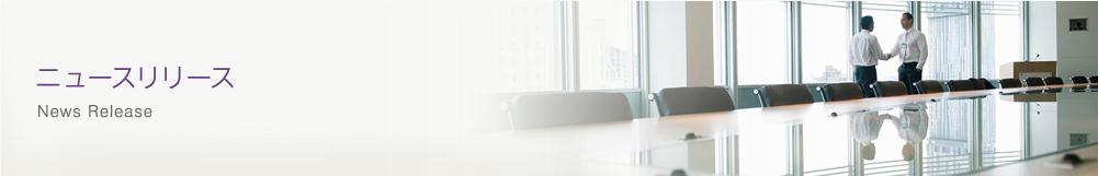 口座振替による年間保証委託料支払サービスの開始について